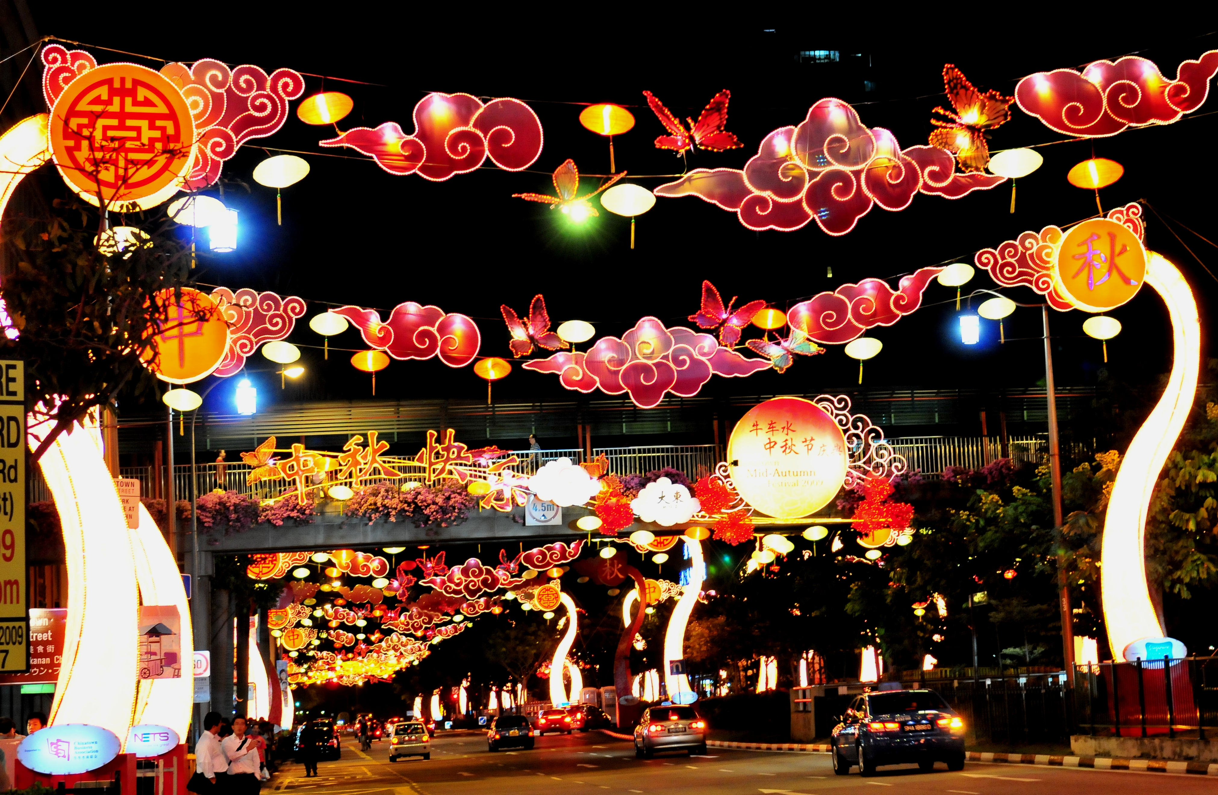 Top 7 Asian cities