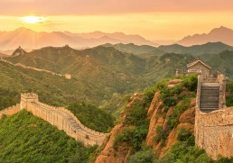 Guide to visiting the Great Wall of China