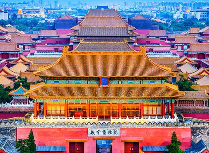 Imperial Beijing