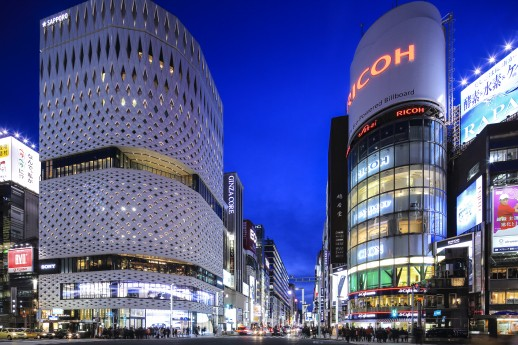 Luxury Experiences in Tokyo